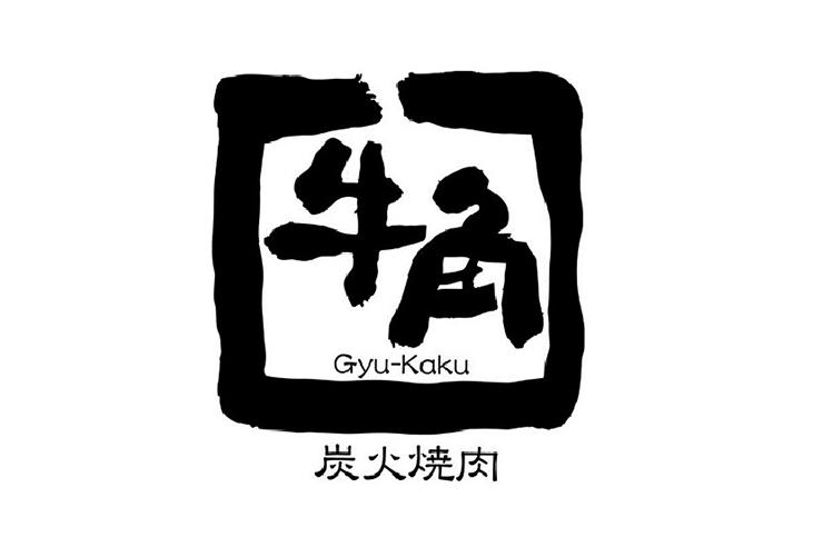 1-02.gyukaku