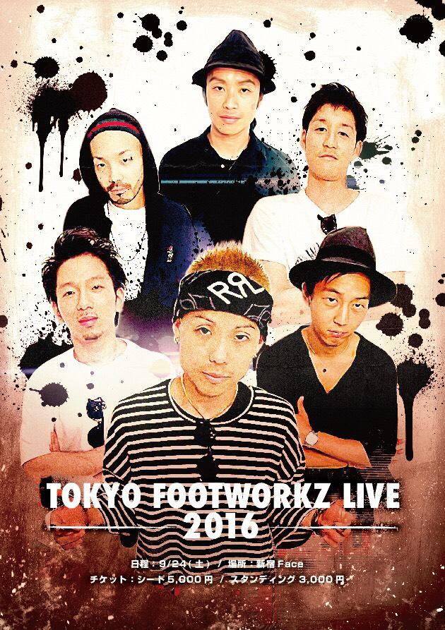 TOKYO FOOTWORKZ LIVE 2016