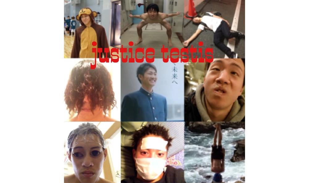 08justice testis
