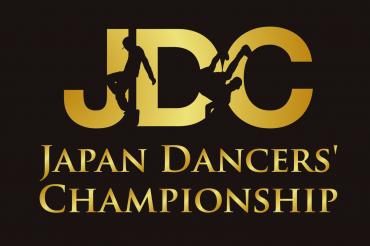 Japan Dancers' Championship in Osakaエントリー