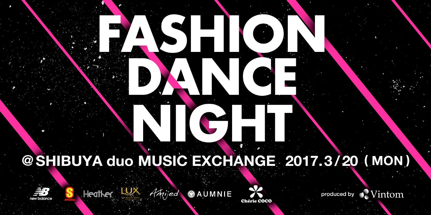 fashiondancenight