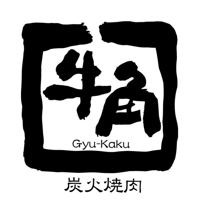 gyukaku_logo