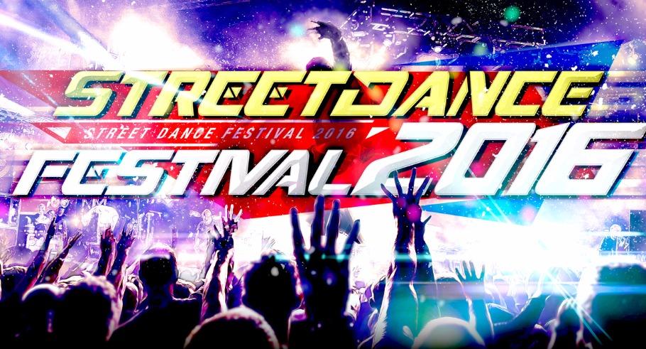 STREET DANCE FESTIVAL