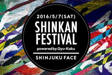 JDC SHINKAN FESTIVAL
