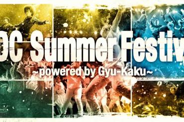 JDC SUMMER FESTIVAL