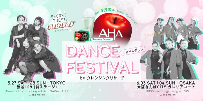 AHA DANCE FES