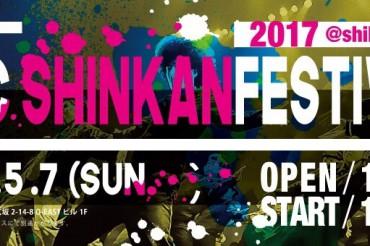 JDC SHINKAN FESTIVAL 2017