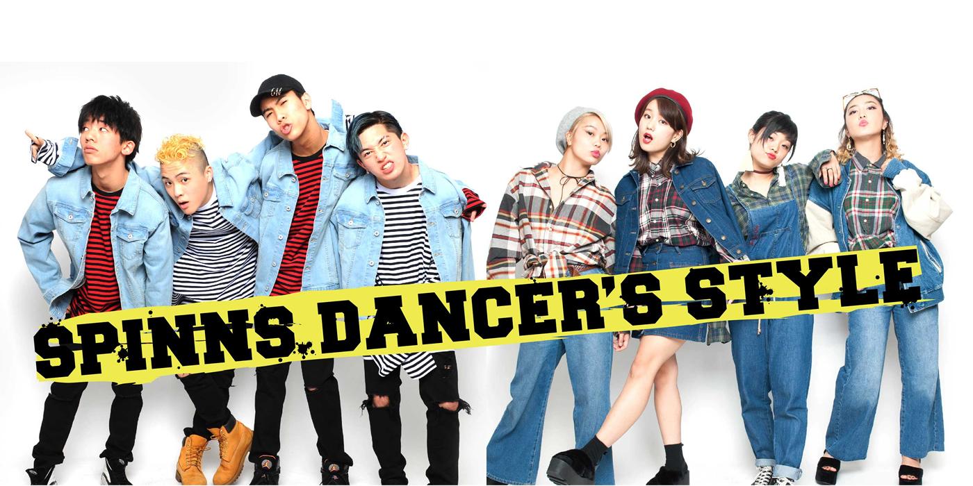 spinnsdancersstyle2