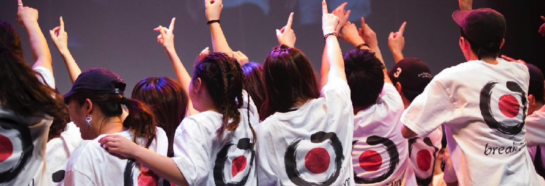 Japan Dancer's Championship 2018エントリー