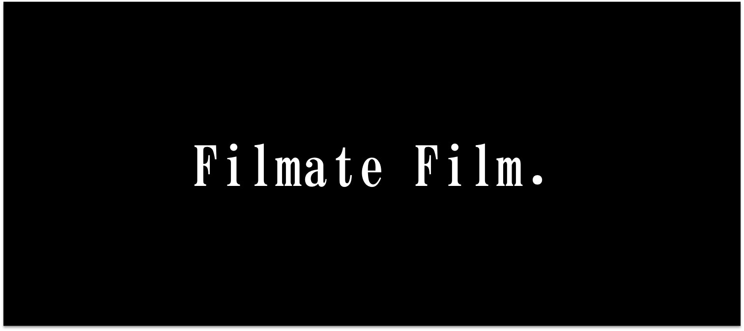 filmatefilm