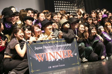 Japan Dancers' Championship 2018 レポート