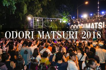 ODORI MATSURI 2018_レポート