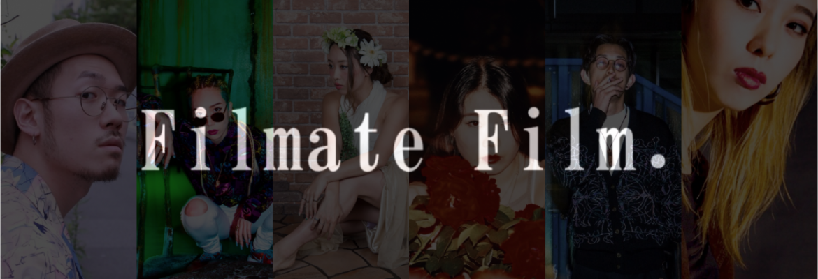 Filmate Film. サークル限定 Special WS