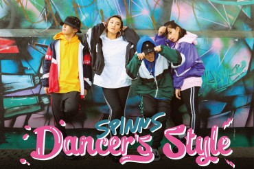 SPINNS Dancer's Style エントリーページ