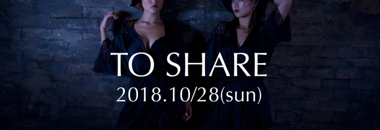 MIKUNANAファン交流イベント『TO SHARE』参加応募ページ