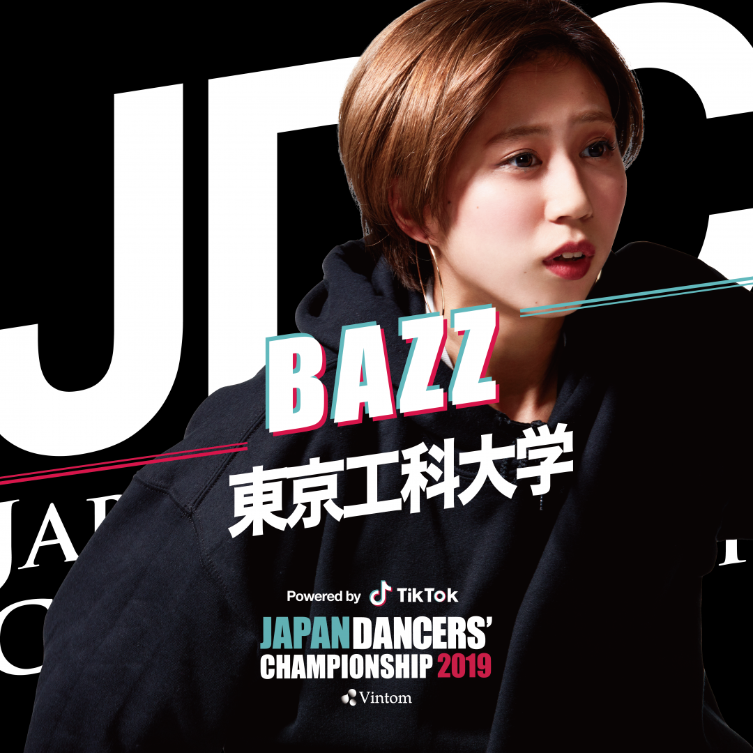 JDC東京予選出演サークルインタビュー『東京工科大学BAZZ』