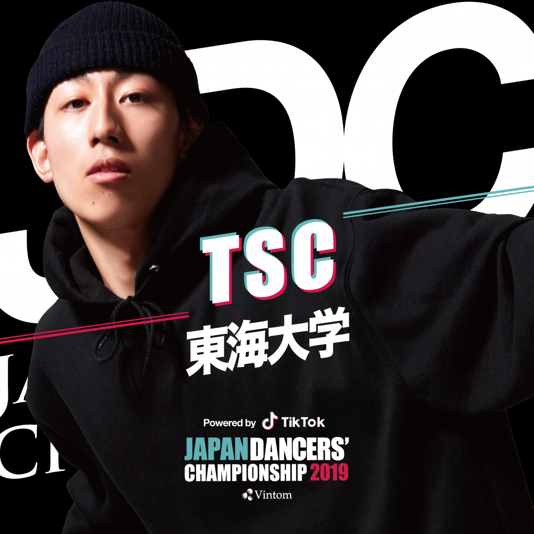 s_東海大学 TSC_黒