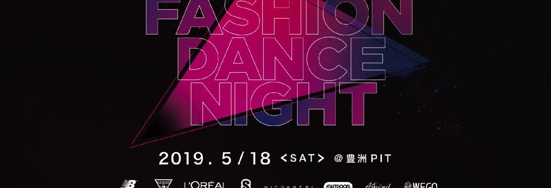 FASHION DANCE NIGHT
