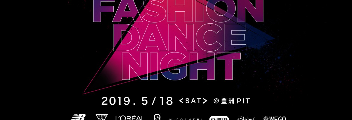 FASHION DANCE NIGHT 2019 下書き