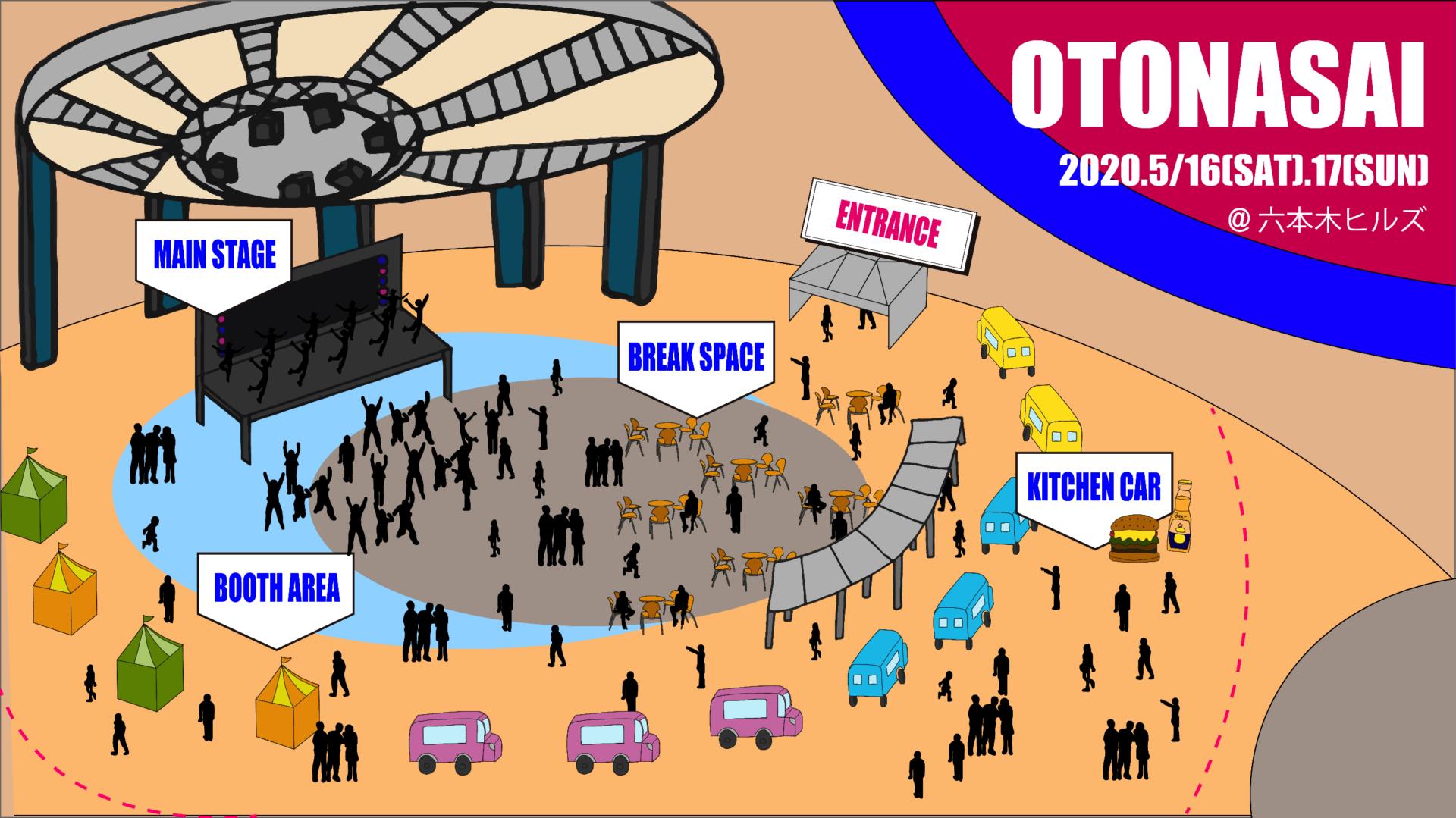 OTONASAI_MAP