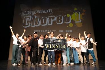 『Choreo1 2019』 優勝コレオグラファーはkazuki