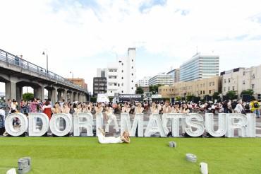 ODORI MATSURI 2019 レポート