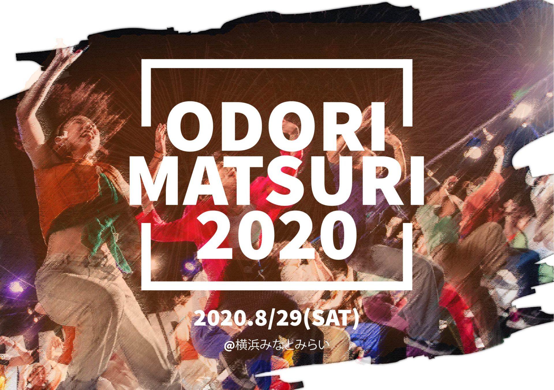 ODORIMATSURI2020_KV@300x-50
