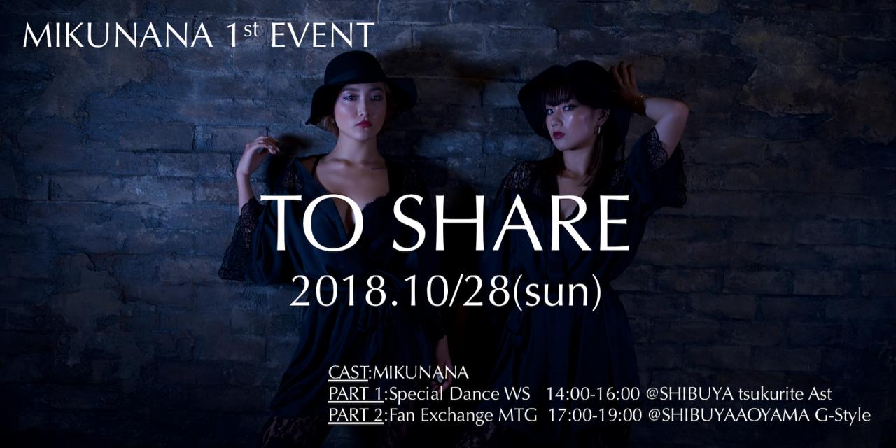 s_TOSHARE_2.1