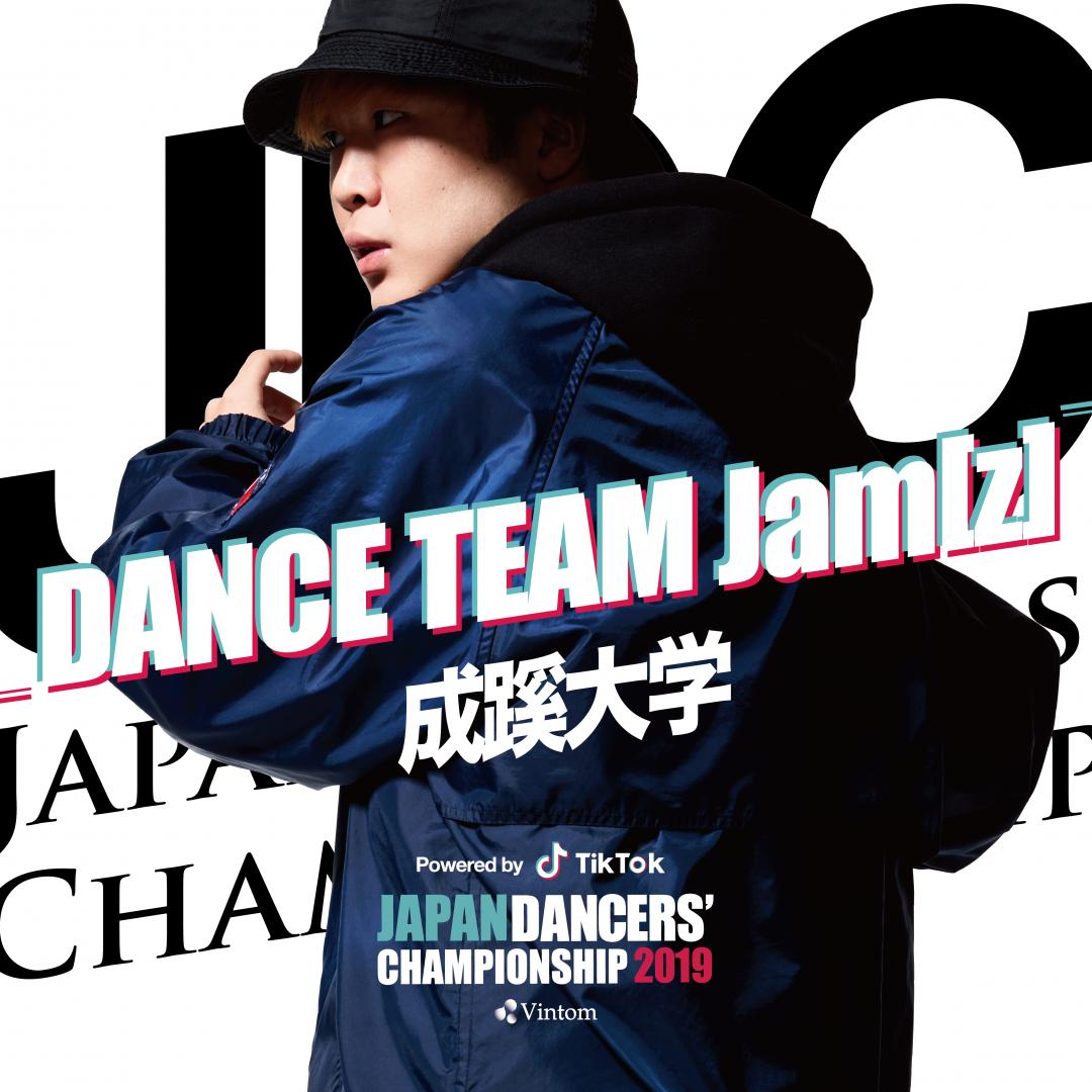 JDC東京予選出演サークルインタビュー『成蹊大学DANCE TEAM Jam[z]』