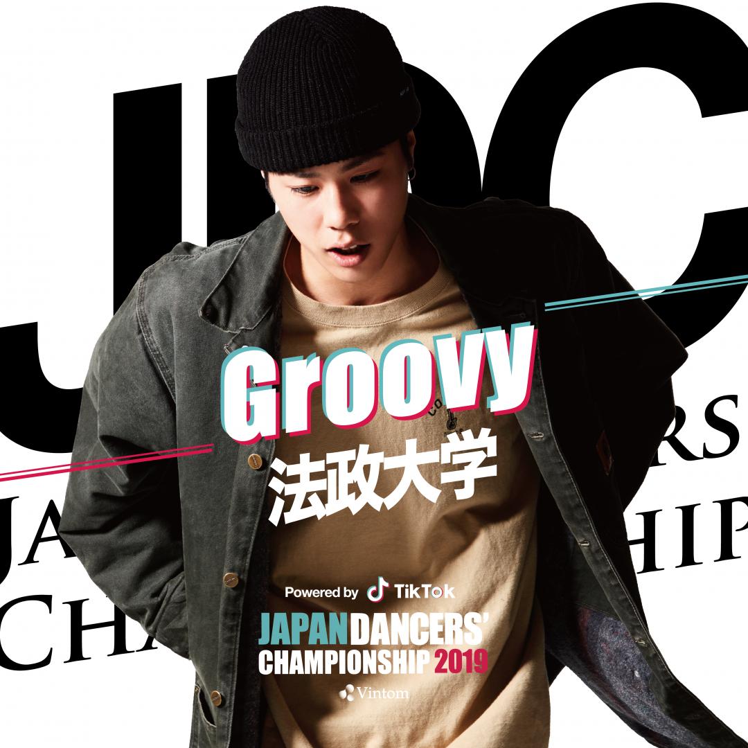 JDC東京予選出演サークルインタビュー『法政大学Groovy』