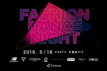 FASHION DANCE NIGHT 2019