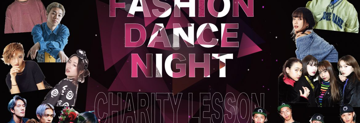 FASHION DANCE NIGHT CHARITY LESSON