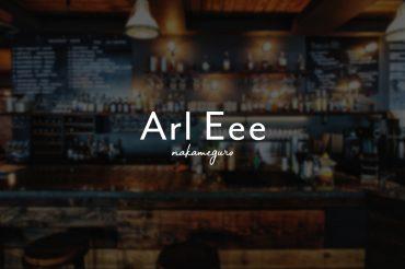 Cafe & Bar『Arl Eee』 3月GRAND OPEN! 中目黒徒歩7分 目黒川沿い