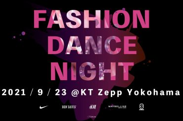 FASHION DANCE NIGHT 2021