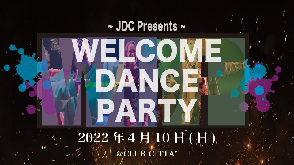Welcome Dance Party 2022 <br class=